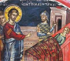 http://www.apostolia.eu/uploads/modules/news/48/vindecarea-slugii-sutasului.jpg