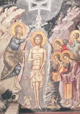 Le Baptême du Christ dans le Jourdain ou La libération du cosmos
